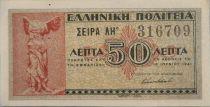 Grèce 50 Lepta 1941 Victoire de Samothrace - TTB