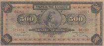 Grèce 500 Drachmes  - Athéna - 1932 - TB