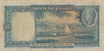 Grèce 500 Drachmes  - Femme - Athéna, paysage 1939 - TB