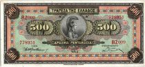 Grèce 500 Drachmes,  Athena - 1932