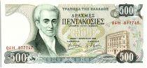Grèce 500 Drachmes - I. Capodistrias, Corfu - 1983