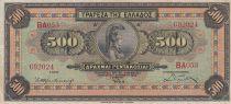 Grèce 500 Drachmes 1932 - Athena - Série BA053