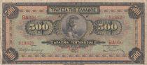 Grèce 500 Drachmes 1932 - Athena