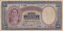 Grèce 500 Drachmes 1939 - Jeune fille, bateaux