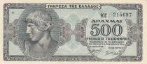 Grèce 500 Drachmes 1944 - Apollon, hommes et chevaux
