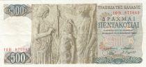 Grèce 500 Drachmes 1968 - Frise