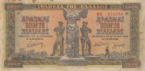 Grèce 5000 Drachmes  - Victoire de Samothrace- 1942 - TB