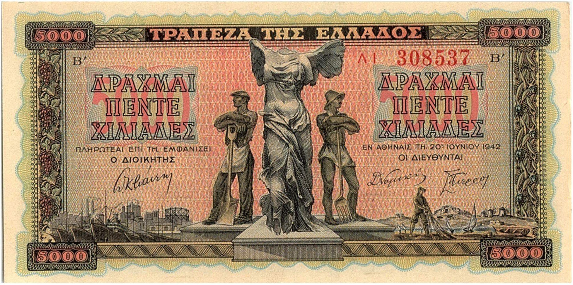 Grèce 5000 Drachmes - Victoire de Samothrace, port, navires - 1942