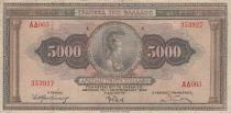 Grèce 5000 Drachmes 1932 - Athena, oiseau mythique