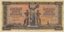 Grèce 5000 Drachmes 1942 - Victoire de Samothrace, port, navires, paysan