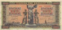Grèce 5000 Drachmes 1942 - Victoire de Samothrace, port, navires