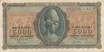 Grèce 5000 Drachmes 1943 - Athena, Hommes et chevaux
