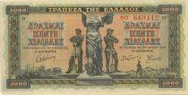 Grèce 5000 Drachms Victoire de Samothrace
