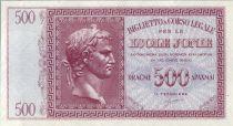 Grèce 5000 Escudos Antero de Quental