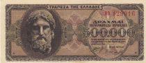 Grèce 500000 Drachmes 1944 - Zeus