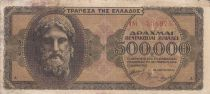 Grèce 500000 Drachms Zeus  1944 - TB