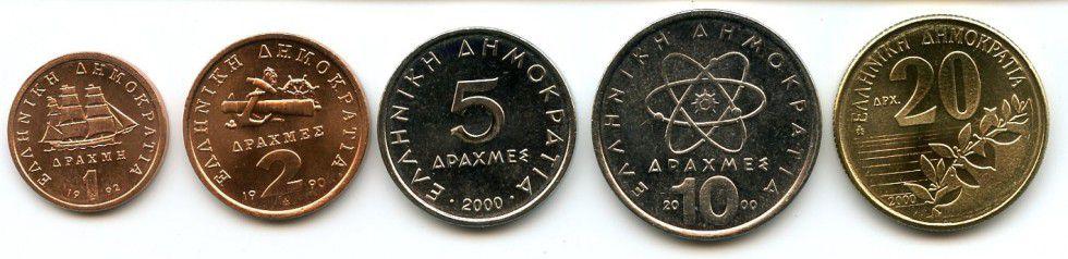 Grèce SET.1 Série 5 pièces Personnages Célèbres