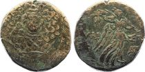 Grèce Tétrachalque, Niké - Gorgone - Amisos (c. -85-63) - 3 ex