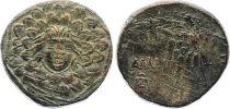 Grèce Tétrachalque, Niké - Gorgone - Amisos (c. -85-63) - 6 ex