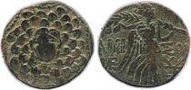 Grèce Tétrachalque, Niké - Gorgone - Amisos (c. 190-90) - 1 ex