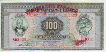 Grecia 100 Drachms G. Stavros - Apollon