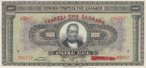 Grecia 1000 Drchmai 1926 - G. Stavros, Monument