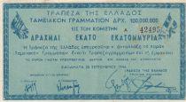 Grecia 1.000.000 Drachmes 1944 - Kalamata - Scarce !