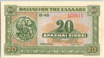 Grecia 20 Drachms Poseidon - Temple - 1940