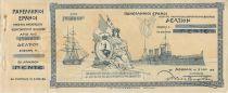 Grecia 5 Drachms, Warship Georgios Averoff - King Contantine I - 1914