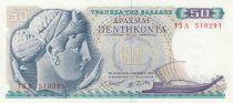 Grecia 50 Drachms 1964 - Athena, Harbour