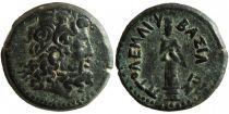 Greece (Egypt) Bronze, Ptolémée III Evergete (-246-221), Cyprus