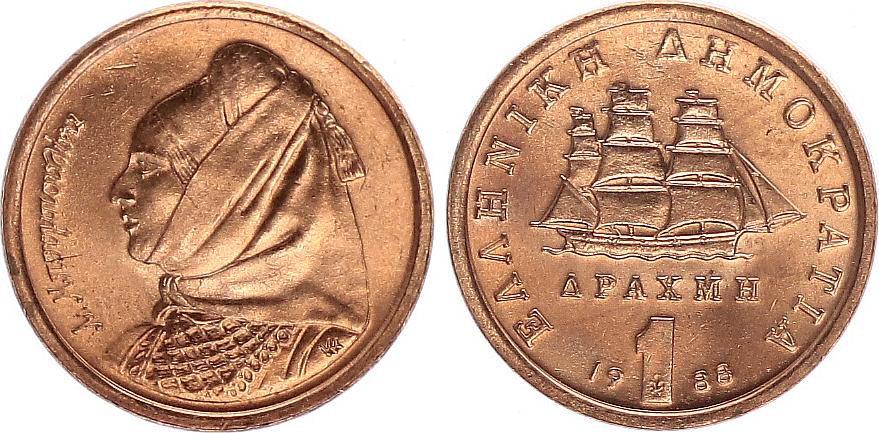 Greece 1 Drachmai - L. Bouboulina - 1988/1994