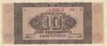 Greece 10 Drachmes 1944 -Brown - Serial AE