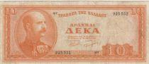 Greece 10 Drachmes King George I - 1954 - P.189a - Fine