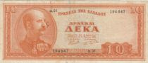 Greece 10 Drachmes King George I - 1955 - P.189b F to VF
