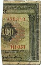 Greece 100 Drachms 100 Drachmai cut