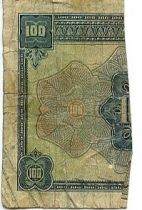 Greece 100 Drachms 100 Drachmai cut