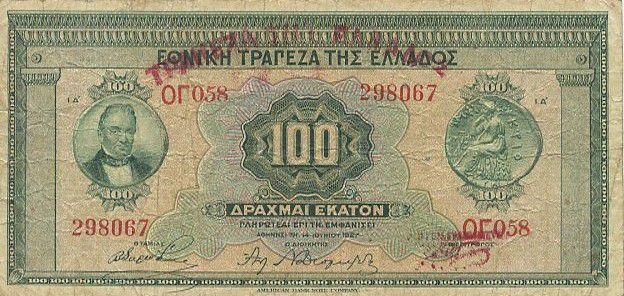 Greece 100 Drachms G. Stavros - Apollon