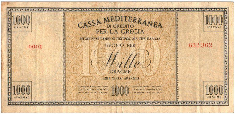 Greece 1000 Drachm Michaelangelo\'s David