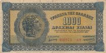 Greece 1000 Drachms Alexander the Great - 1941 - aF - P.117