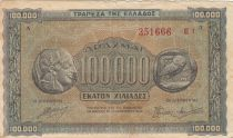 Greece 1000 Drachms Athena -Owl - Temple  1944 - F