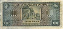Greece 1000 Drachms G.Stravos