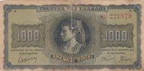 Greece 1000 Drachms Young girl - Lion  1942 - aF
