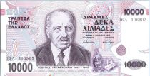 Greece 10000 drachmai, Dr G. Papanikolaou - Statue of Asklepios - 1995