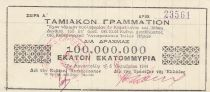Greece 1.000.000 Drachmes 1944 - PC Bluish - Scarce