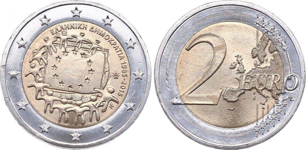 Greece 2 Euro 30 years of European Flag - 2015