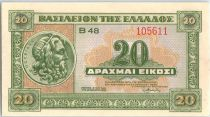 Greece 20 Drachms Poseidon - Temple - 1940