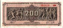 Greece 200 000 000 Drachmes - Brown  - 1944