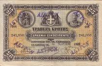 Greece 25 Drachms King Georges