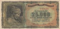 Greece 25000 Drachmes 1943 - Deidamia, Zeus\' Temple